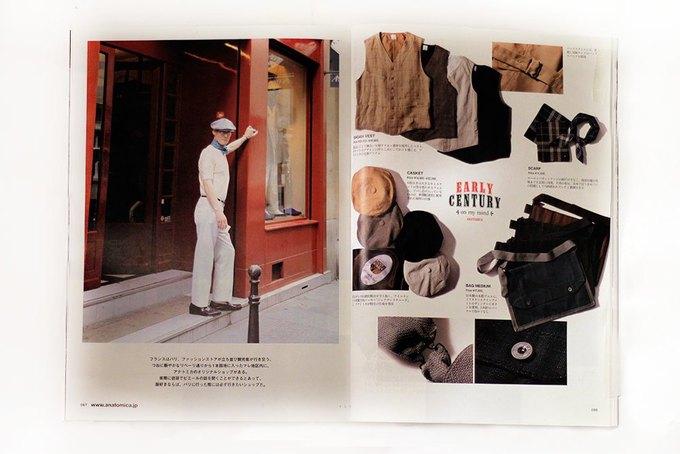 Роспечать: 15 журналов о мужском стиле, которые можно купить в Москве. Изображение № 18.