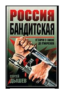 Кто такие люберы — советская субкультура качков с окраин. Изображение № 8.