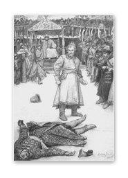 Русские кулачные бои: Главное мужское развлечение Масленицы. Изображение № 2.