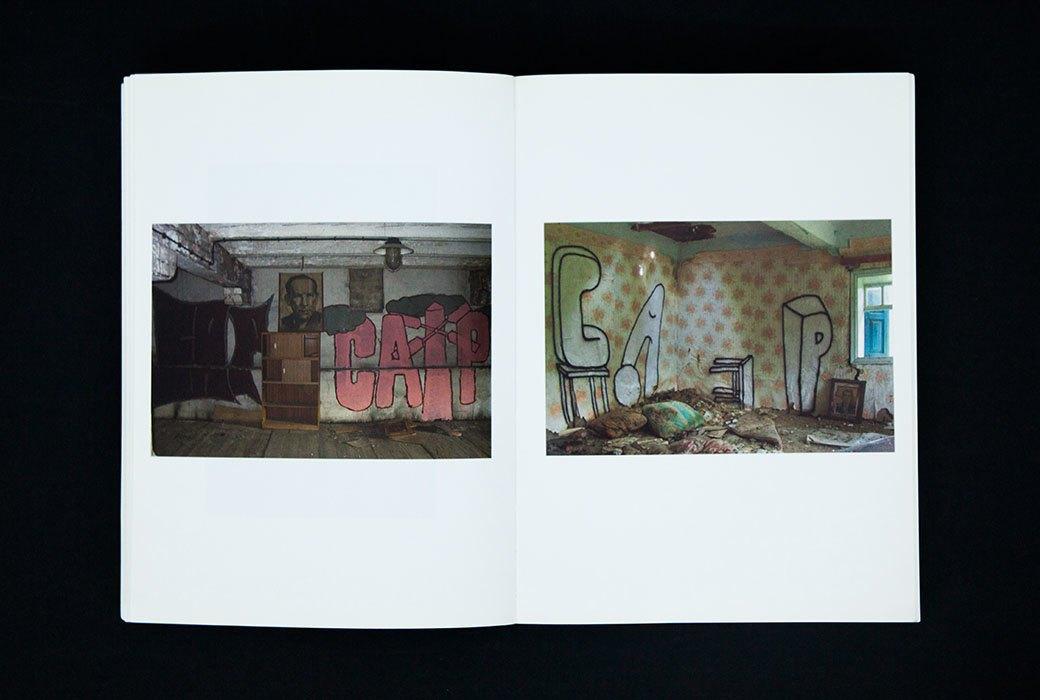 Библиотека мастерской: Книга граффити Crew Against People. Изображение № 3.