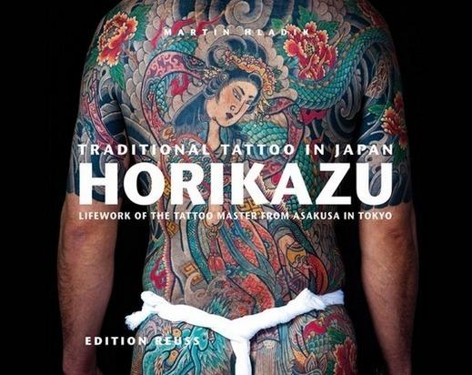 Вышла книга о традиционных японских татуировках. Изображение № 1.