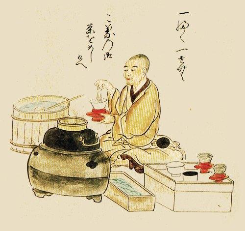 Ультимативный гид по японской чайной культуре. Изображение № 11.