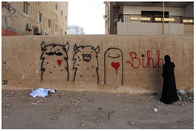 Saudi street art: Tumblr-блог об уличном искусстве Саудовской Аравии. Изображение № 7.