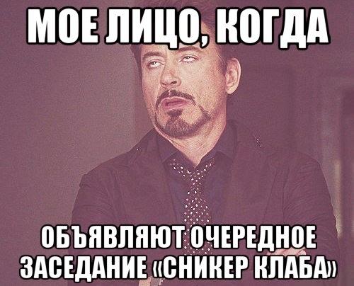 13 смешных мемов о журнале FURFUR. Изображение № 2.
