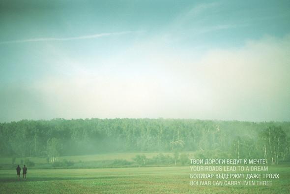 Фототизер коллекции Stoyn. Фотограф —Евгений Пушкин. Изображение № 4.