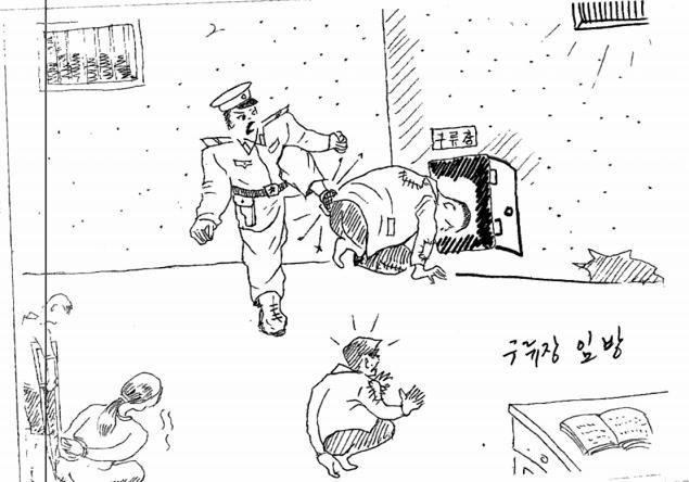 Бывший заключённый проиллюстрировал зверства в тюрьмах Северной Кореи. Изображение № 3.
