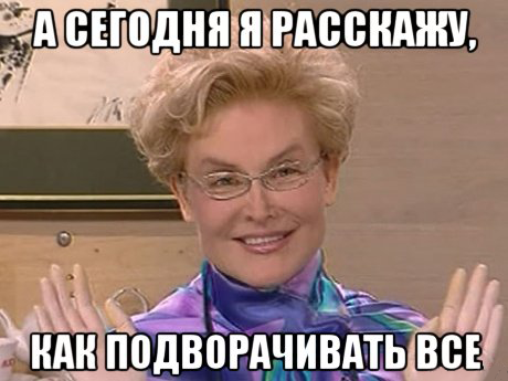 13 смешных мемов о журнале FURFUR. Изображение № 9.