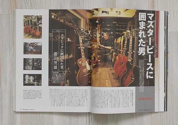 Японские журналы: Фетишистская журналистика Free & Easy, Lightning, Huge и других изданий. Изображение № 8.