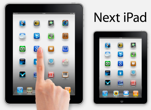 К октябрю Apple планирует выпустить мини-iPad. Изображение № 1.