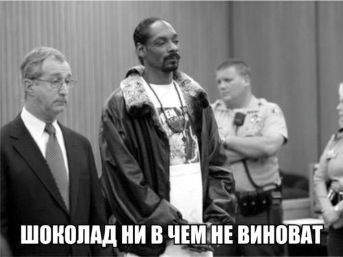 Тумблер 666flava: Рэп-мемы на русский манер. Изображение № 7.