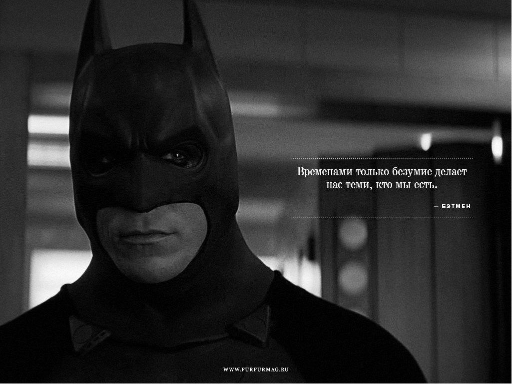 «Пробуй новое и никогда не останавливайся»: 10 плакатов с цитатами супергероев. Изображение № 1.