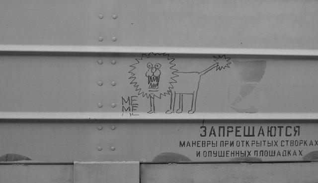 Товарняки и внутренний язык: Как устроена жизнь российских хобо. Изображение № 9.