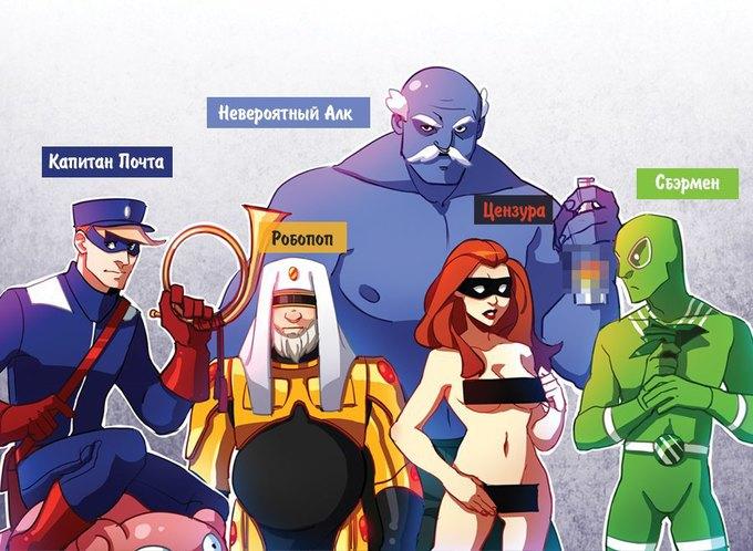 В сети собрали деньги на первый сезон российского комикса о Невероятном Алке и Робопопе. Изображение № 1.