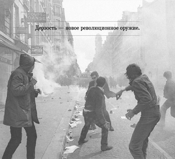 «Твое счастье купили. Укради его!»: Плакаты с лозунгами «Красного мая» 1968-го. Изображение № 2.
