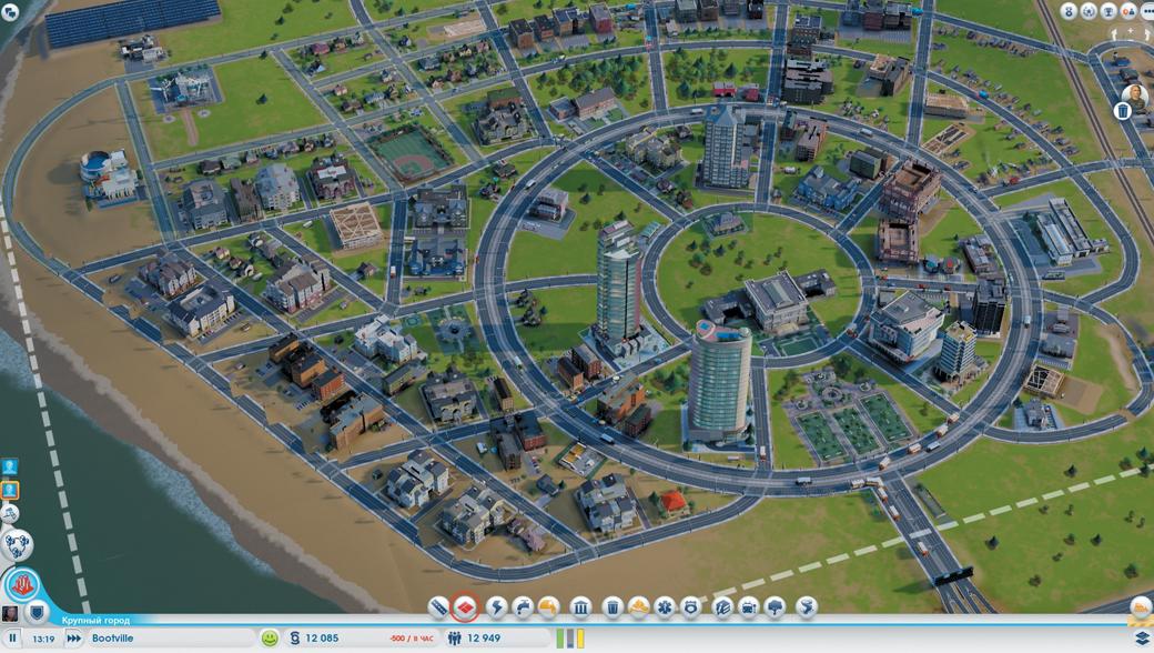 SimCity. Изображение № 20.
