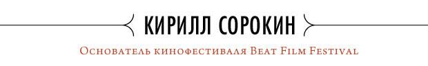 Книжная полка: Кирилл Сорокин. Изображение № 1.