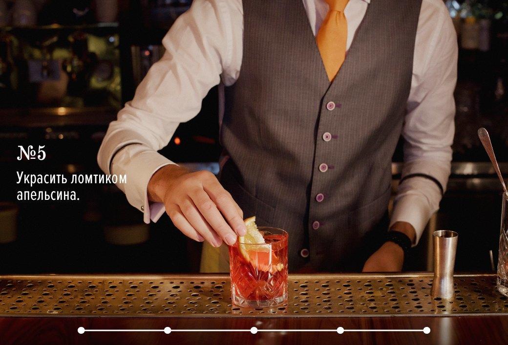 Как приготовить Negroni: 3 рецепта классического коктейля. Изображение № 6.