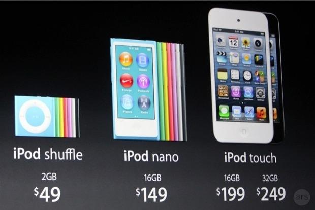 Компания Apple представила iPhone5. Изображение № 2.