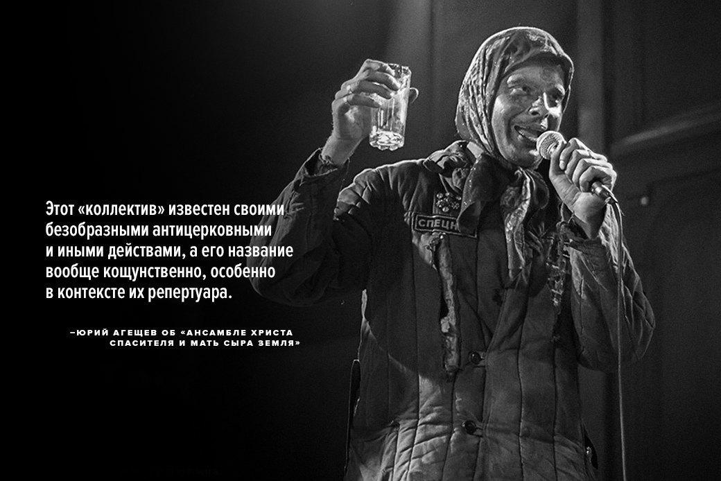 Цитаты: Почему российские политики хотят запретить концерты иностранных музыкантов. Изображение № 6.