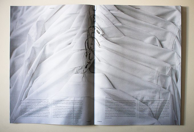 Новый номер журнала Fottpaper. Изображение № 3.