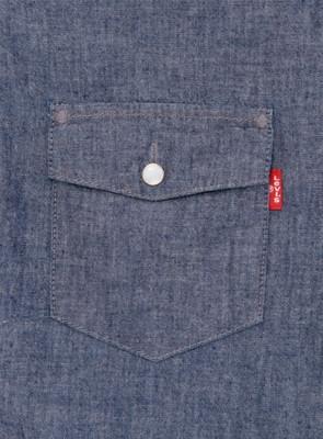 Совместная коллекция Levi's Left Handed Jean и Levi's Japan. Изображение № 21.