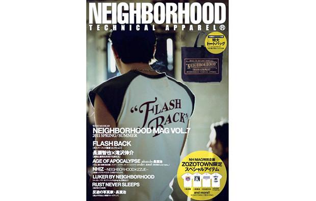 Обложка журнала Neighborhood. Изображение № 70.