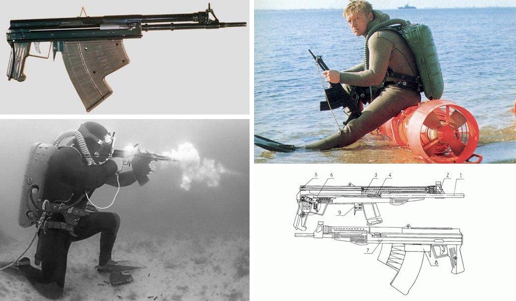 Подводная братва: Все о вооружении боевых пловцов. Изображение № 9.