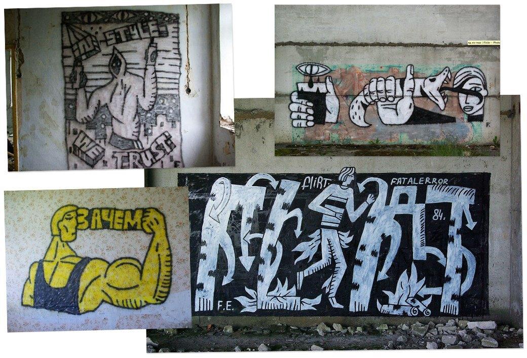 Банда аутсайдеров: Как уличные художники возвращают искусству граффити дух протеста, часть 2. Изображение № 3.