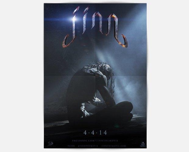 Трейлер дня: «Джинн». Мистический фильм о вечном противостоянии добра и зла. Изображение № 1.