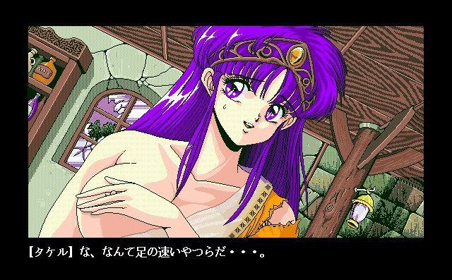 Потрачено: В каких жанрах видеоигр эксплуатируют эротику чаще всего. Изображение № 5.