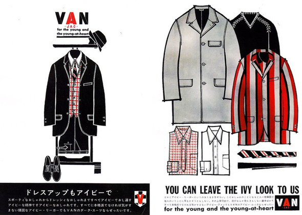 Реклама марки Van Jacket, которую открыл в 1951 году Кенсуки Ишиза, автор Take Ivy. Изображение № 3.