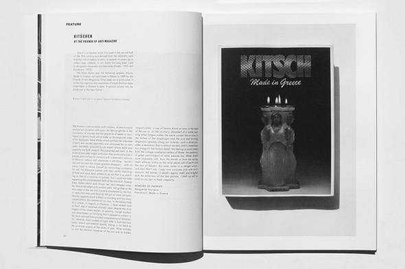 Special Issue: Dapper Dan. Изображение № 11.