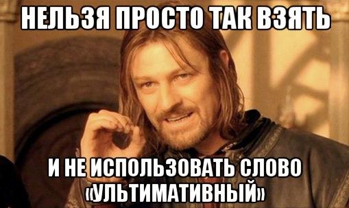 13 смешных мемов о журнале FURFUR. Изображение № 1.