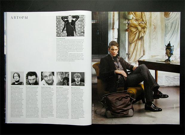 Первые впечатления от русской версии журнала Port. Изображение № 3.