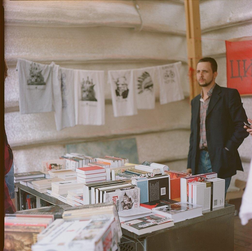 Фотоотчёт с фестиваля DIY-культуры «Горизонталь» . Изображение № 23.