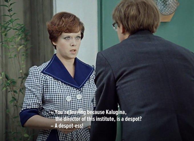 Крылатые фразы из отечественных фильмов в американском прокате. Изображение № 21.
