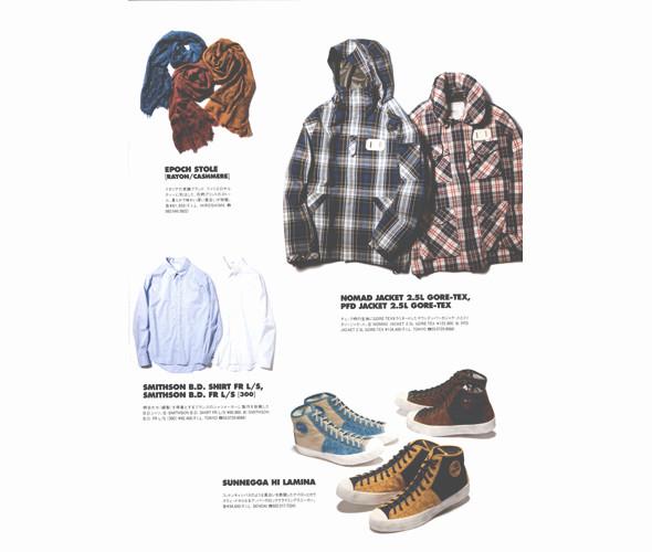 10 лет марке Visvim: Как, завышая цену и ограничивая тиражи, японский бренд стал настоящим культом. Изображение № 15.