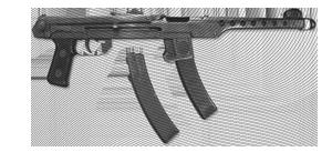 Царь-пушка: История Томми-гана, любимого оружия гангстеров. Изображение № 19.