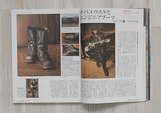 Японские журналы: Фетишистская журналистика Free & Easy, Lightning, Huge и других изданий. Изображение № 6.