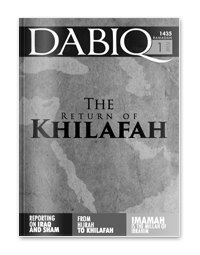 Медиаджихад: Секреты маркетинга «Исламского государства». Изображение № 6.