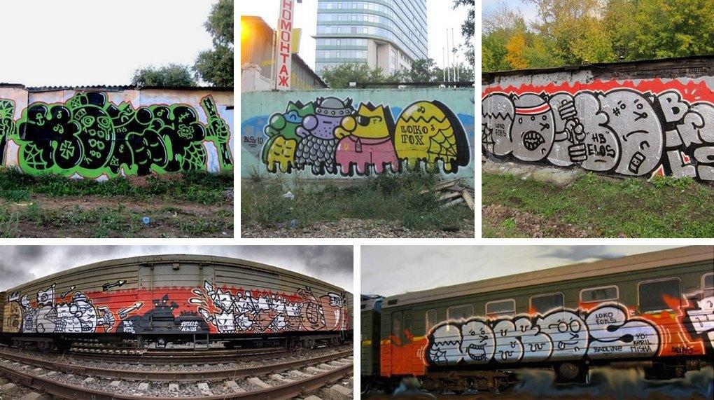 Что публикуют в своих Instagram российские граффити-художники. Часть первая. Изображение № 10.