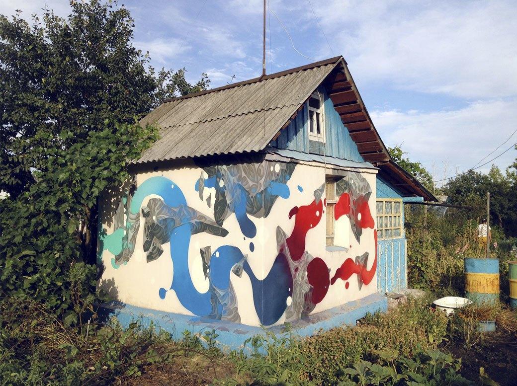 FURFUR представляет альманах российского стрит-арта Wall Elements и интервью с художником Adno. Изображение № 1.