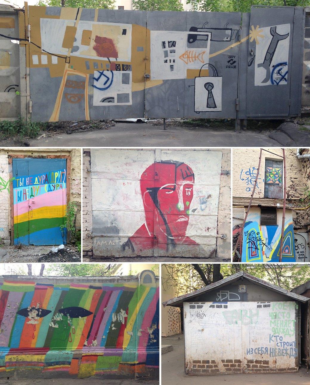 Стена славы: Новая граффити-карта Москвы. Изображение № 13.