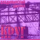 Мне все фиолетово: Краткая справка по замедленному хип-хопу —чопд-н-скрюд. Изображение № 8.
