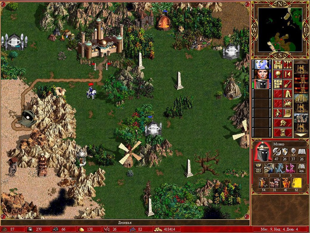 Heroes of Might and Magic III: The Restoration of Erathia. Изображение № 6.
