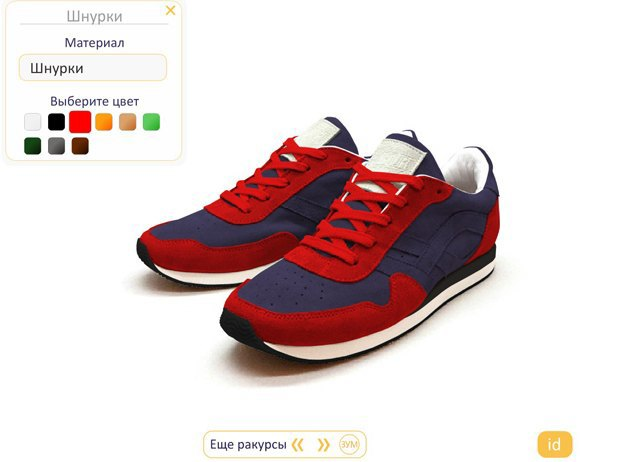 Марка Afour запустит онлайн-конструктор кроссовок. Изображение № 2.