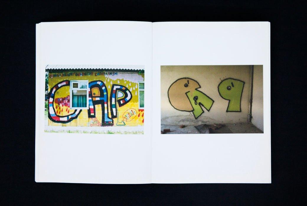 Библиотека мастерской: Книга граффити Crew Against People. Изображение № 4.