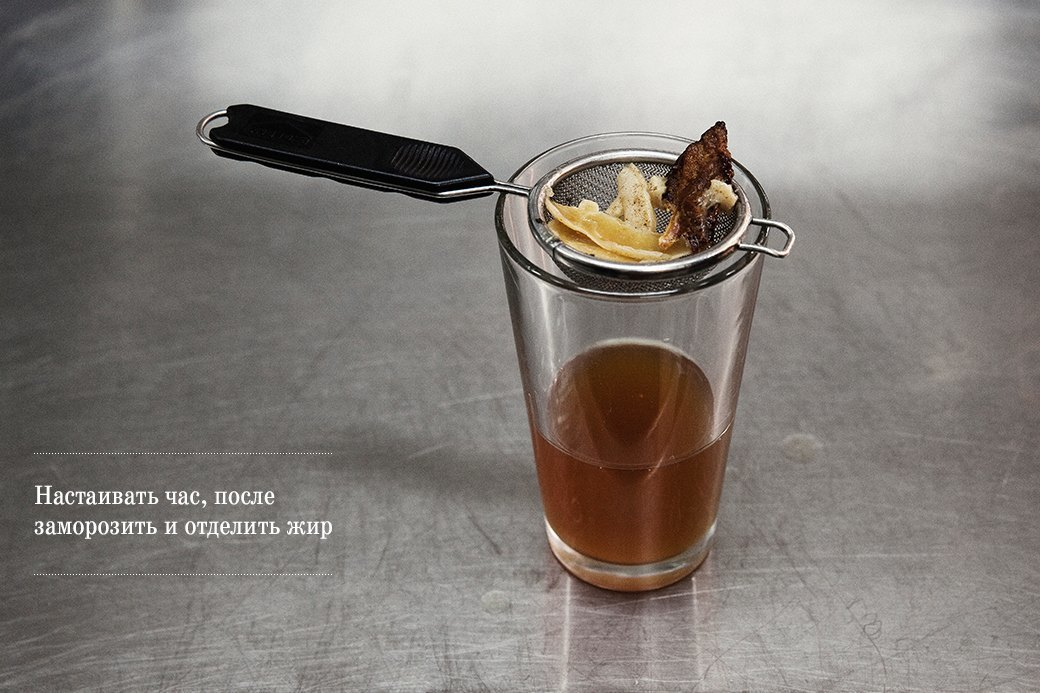 Масла в огонь: 4 алкогольных коктейля на основе жира. Изображение № 18.