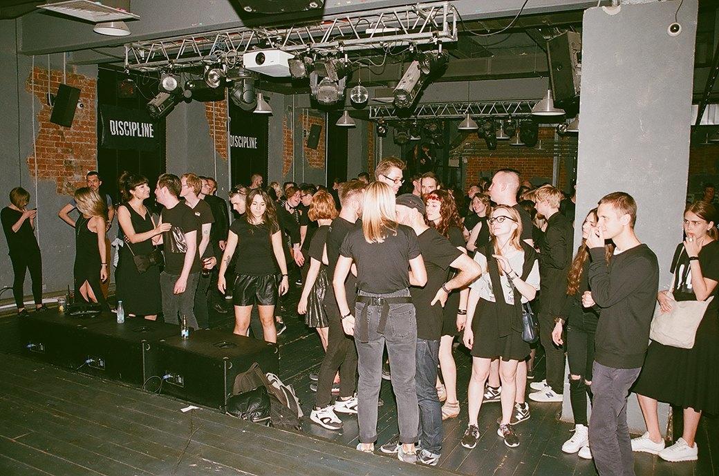 Фоторепортаж: «Дисциплина» в клубе Fassbinder. Изображение № 4.