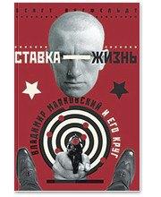 Книжная полка: Любимые книги героев журнала FURFUR. Изображение № 23.